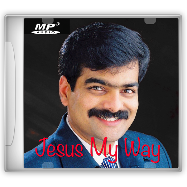 Jesus-My-Way-01